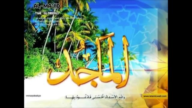 دعای قبل افطار ( نام های خدا قبل از اذان ماه رمضان )
