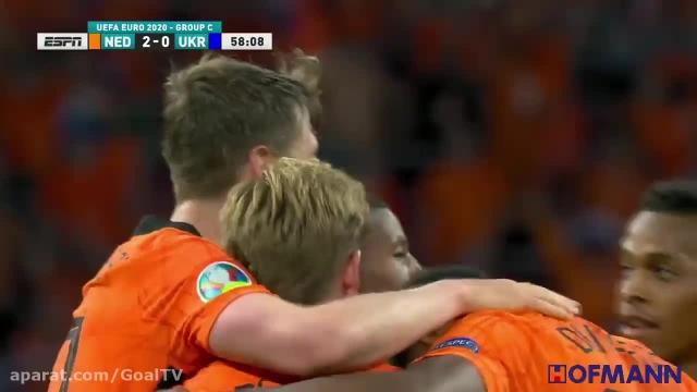 خلاصه بازی هلند 3-2 اوکراین
