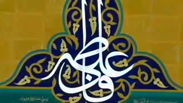 عید غدیر پیشاپیش مبارک