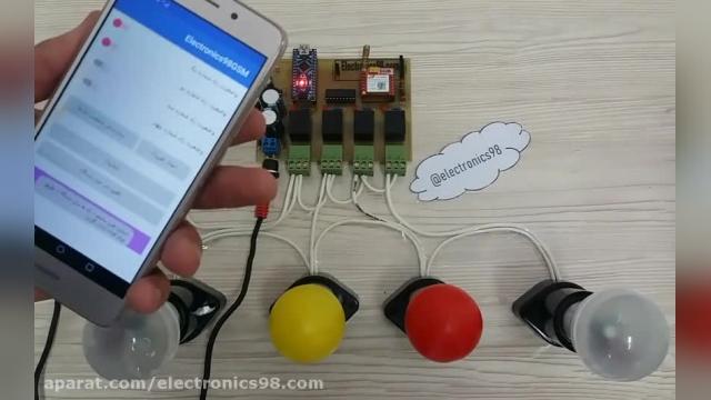 آموزش کنترل وسایل برقی با پیامک توسط آردوینو و ماژول GSM