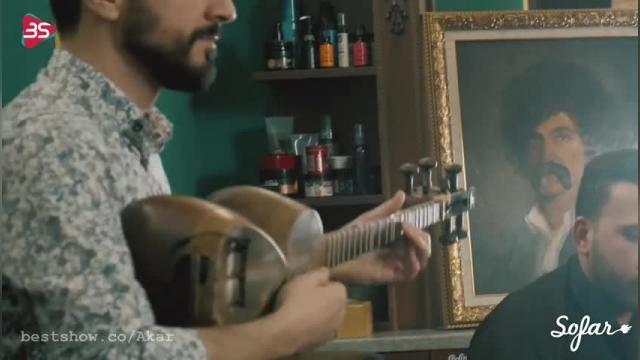 کلیپ اجرای خفن از شهریار ایمانو (تار آذری)