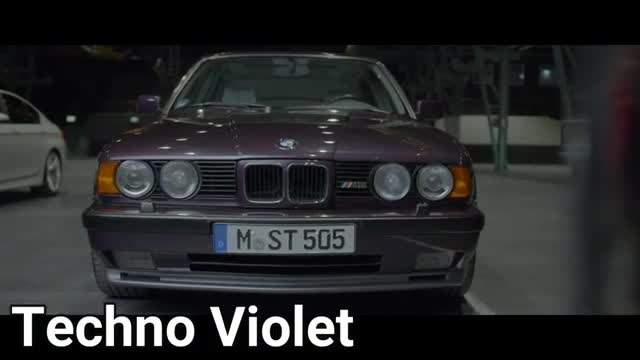 نگاهی جدید به گنجینه BMW ، ماشین بازا ببینن !