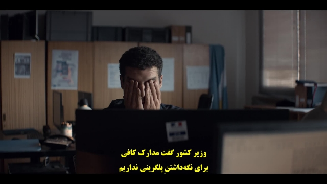 سریال لوپین فصل 2 قسمت 4 با زیرنویس فارسی چسبیده