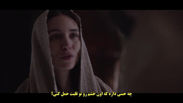 دانلود فیلم Mary Magdalene 2018 مریم مجدلیه با زیرنویس فارسی چسبیده