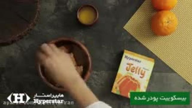 روش پخت ساده چیزکیک پرتقالی