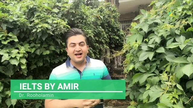 چگونه در آزمون آیلتس خشک و خشن به نظر نیایم. دکتر امیر روح الامین Dr. Amir Rooho