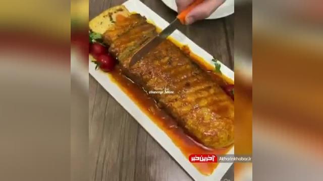 طرز تهیه «رولت مرغ» با طعمی شگفت انگیز و فوق العاده