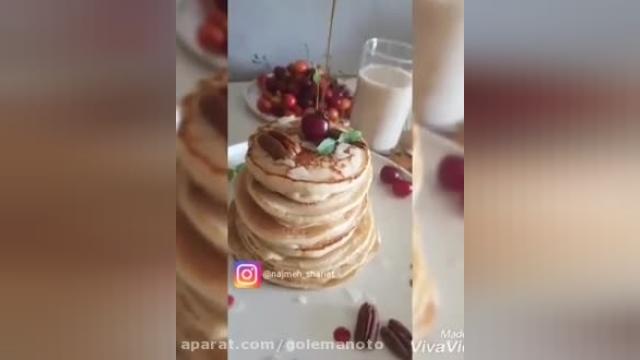 دستور تهیه ساده  پنکیک وگان برای گیاه خواران