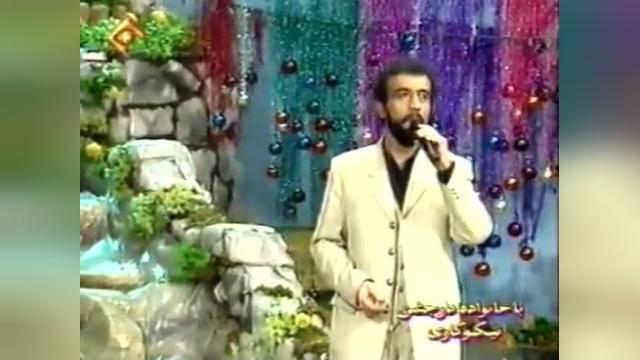 دانلود ترانه های ماندگار قدیمی ایرانی