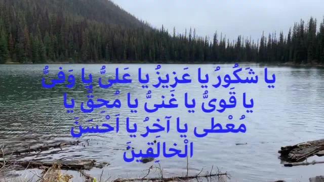 دعای معراج برای حاجت (دانلود دعای معراج کامل)