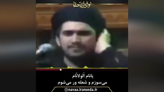 کلیپ ترکی شهادت حضرت رقیه (س)
