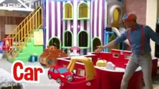 دانلود برنامه کودک باحال و خنده دار ماجراهای بلیپی