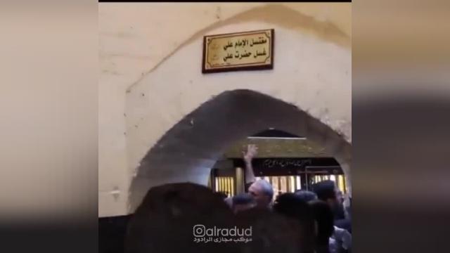 محل غسل امام علی (ع)