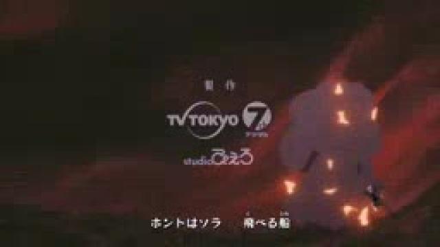 دانلود قسمت 33 فصل دوازدهم برنامه کودک  انیمه ناروتو شیپودن با دوبله فارسی