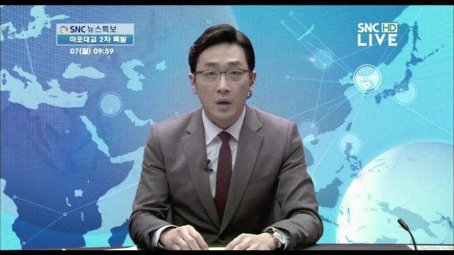 دانلود فیلم کره ای شمارش معکوس مرگ The Terror Live 2013 با زیرنویس فارسی چسبیده