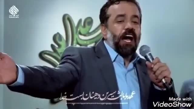 کلیپ کوتاه مولودی امام رضا (ع) حاج محمود کریمی