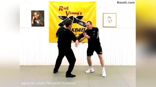 آموزش کامل دفاع شخصی ریک یانگ ، کاربردی !