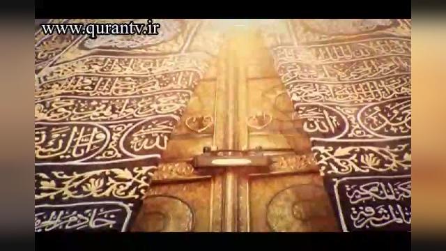 کلیپ دعای روز بیست و یکم رمضان + متن و معنی فارسی
