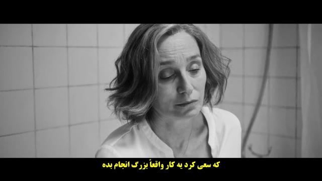 دانلود فیلم مهمانی The Party 2017 با زیرنویس فارسی چسبیده