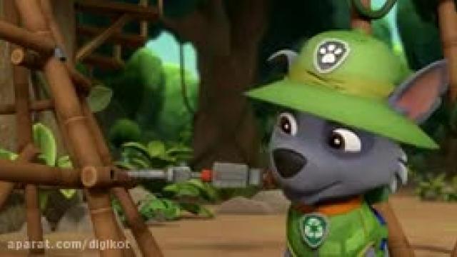دانلود کارتون سگهای نگهبان این قسمت نجات میمون ها از جنگل