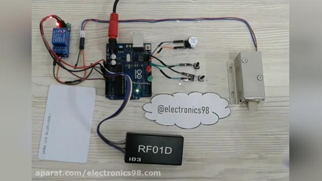 آموزش ساخت درب بازکن کارتی RFID با ماژول RF01D و آردوینو