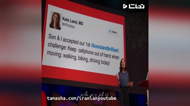 کلیپ سخنرانی Ted Talk - از بی حوصلگی ایده بگیرید ، از آب کره !