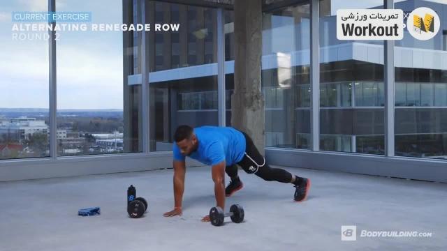 آموزش تمرینات موثر برای تمام بدن با دمبل !