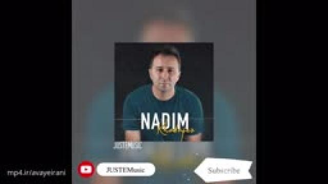 دانلود موزیک ویدیو و  آهنگ خداحافظ از ندیم عمرانی