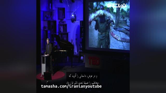 کلیپ سخنرانی Ted Talk - عکاسی چگونه مردم را به هم متصل می کند