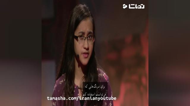 کلیپ سخنرانی Ted Talk - اختراع یک مخترع جوان که زخم را ترمیم میکند