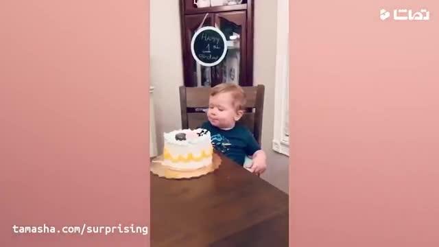 کلیپ بسیار بامزه و طنز جشن تولد کوچولو ها !