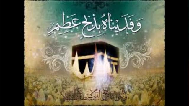 کلیپ تبریک عید قربان مخصوص وضعیت و استوری !