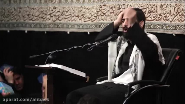 مداحی شب قدر 21 رمضان بنی فاطمه
