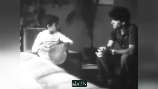 ضرب زدن همایون شجریان در کودکی در حضور استاد محمدرضا شجریان
