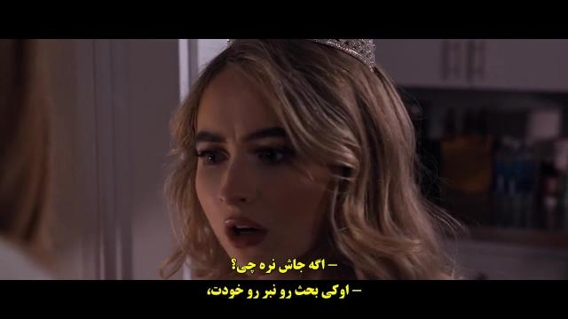 دانلود فیلم Tall Girl 2019 دختر قد بلند با زیرنویس فارسی چسبیده