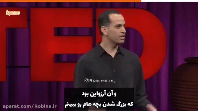 کلیپ انگیزشی درباره موفقیت با زیرنویس فارسی !