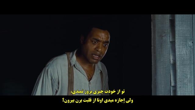 دانلود فیلم 12 سال بردگی Twelve 12 Years a Slave 2013 با زیرنویس فارسی چسبیده