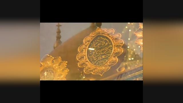 امام موسی کاظم (ع) باب الحوائج است یعنی چه؟