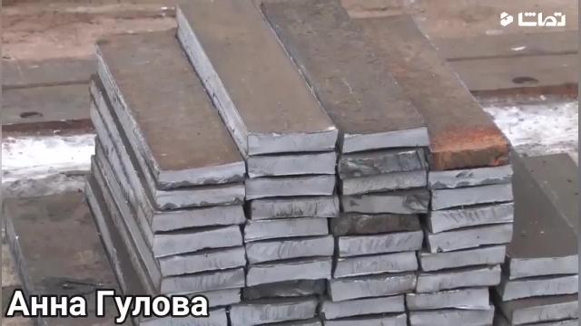 بیل های فولادی چطور ساخته میشوند؟