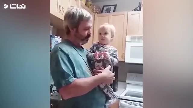 کلیپ بسیار خنده دار بازی های بامزه کودکان با باباهاشون !