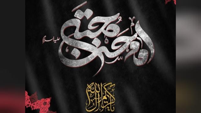 کلیپ کوتاه شهادت امام حسن مجتبی (ع) برای وضعیت واتساپ و استوری