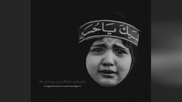 کلیپ شهادت حضرت رقیه برای وضعیت واتساپ