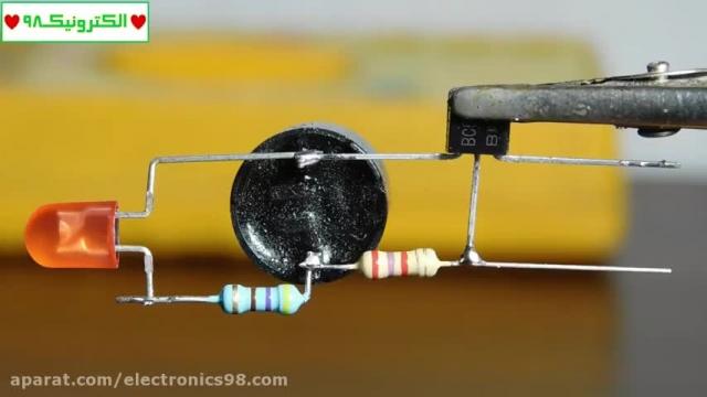 آموزش کامل ساخت یک دزدگیر ساده با ترانزیستور BC547