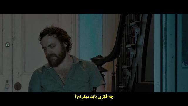 دانلود فیلم After Midnight 2019 پس از نیمه شب با زیرنویس فارسی چسبیده