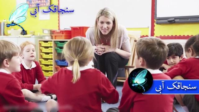 کلیپ رسمی تبریک روز معلم برای وضعیت واتساپ و استوری اینستاگرام